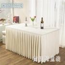 桌布-定制會議桌布桌裙長方形辦公室簽到活動絲絨絨布桌布台布桌套台裙 【寶貝兒童裝】
