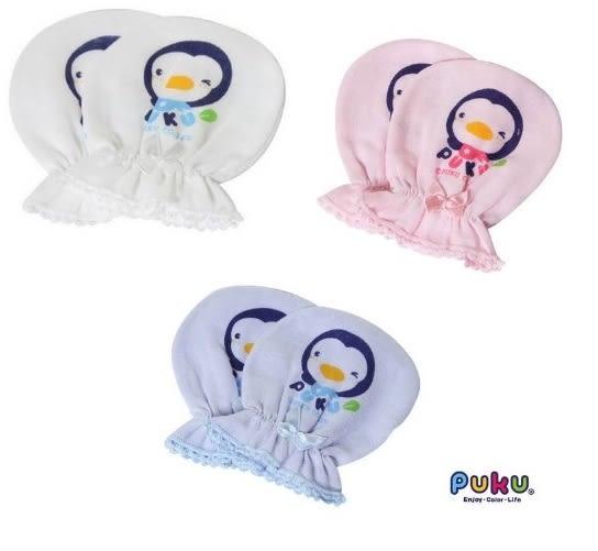 藍色企鵝 PUKU 紗布手套26013 好娃娃