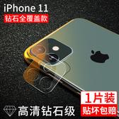 鏡頭貼  11promax後攝像頭鋼化膜iphonex保護圈11pro蘋果x鏡頭貼xsmax 3色
