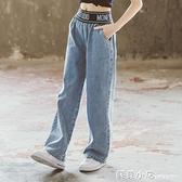 女童牛仔褲闊腿褲2021春秋新款洋氣中大兒童韓版外穿褲子夏季薄款 蘇菲小店