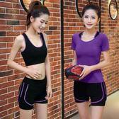 瑜伽服夏季專業健身房速干衣運動套裝女三件套顯瘦跑步健身服