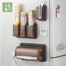 冰箱收納架側壁掛架吸盤廚房用置物架紙巾架捲紙架免打孔
