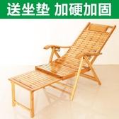 折疊躺椅 折疊床躺椅折疊午休午睡床多功能便攜家用老人簡易成人沙灘椅子竹靠背椅H