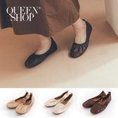 Queen Shop【05010347】簡約素色鬆緊造型平底鞋 三色售 23-24.5*現+預*
