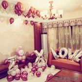 結婚慶用品婚房布置創意鋁膜氣球 易樂購生活館