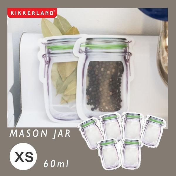 [現貨-原廠正品] 美國Kikkerland Zipper Bags 梅森瓶造型立體密封袋夾鏈袋/食物儲存袋-XS
