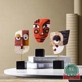北歐抽象人物藝術擺件現代簡約客廳家居擺設裝飾【福喜行】