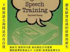 二手書博民逛書店English罕見Speech Training 英文原版《英語