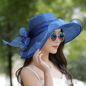 帽子女夏天遮陽帽防曬遮臉海邊沙灘帽可折疊太陽帽出游女防曬時尚 LR6173【原創風館】