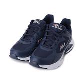 FILA 復古拼接運動鞋 藍白 1-J332V-313 男鞋
