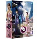 仁顯皇后的男人 DVD 雙語版 ( 池賢...