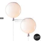 吸頂燈★兒童燈飾 Ø30cm趣味氣球造型...