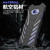 蝙蝠俠 HTC U Ultra 手機殼 Ocean Note 金屬殼 手機套 鎖螺絲 金屬邊框 防摔 航空鋁金屬 保護殼