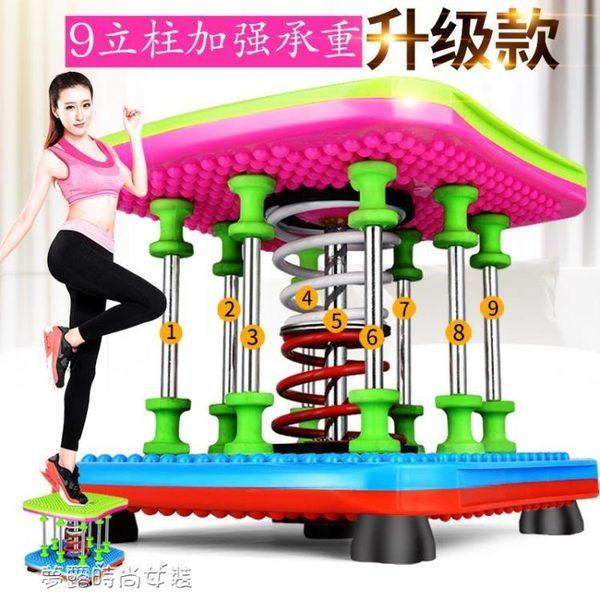 扭腰機跳舞機健身器機女扭腰器瘦身健身器材扭扭樂扭腰盤〖夢露時尚女裝〗