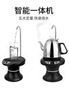 上水器 大桶桶裝水自動上水飲水機電動抽水器純凈水桶出水器家用壓水器吸【快速出貨】