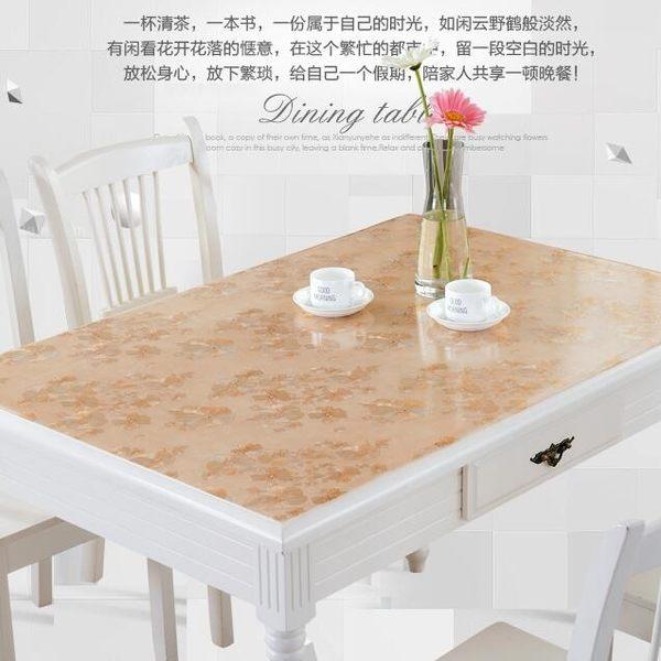 60CM多規格多顏色可選PVC餐桌布防水【蘇迪蔓】