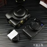 黑卡3 4 5相機包RX100II M2 M3 M4 M5 HX90 WX500 RX100皮套      芊惠衣屋