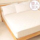 床之戀 台灣製加高床包式保潔墊-雙人加大6尺(MG0147L)
