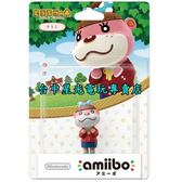 【WiiU週邊 可刷卡】☆ 動物之森 amiibo 小巧 TAKUMI ☆【台中星光電玩】