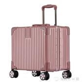 迷你行李箱輕便小型登機拉桿箱女20密碼旅行箱子男18寸韓版小清新 創時代3c館 YJT