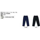 [陽光樂活=]  (送贈品) ASICS 亞瑟士 內刷毛 針織長褲 K31706-50 藏青