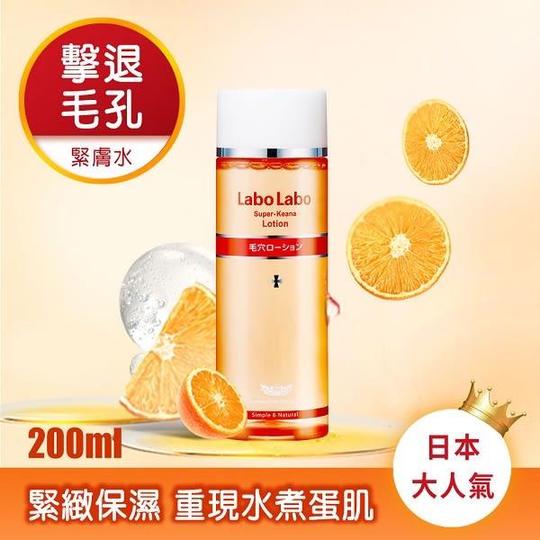 LaboLabo毛孔緊膚化妝水200ml【康是美】