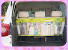 【椅背收納掛袋3號】汽車用後座專用超大容...