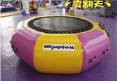 水上充氣蹦蹦床跳床蹺蹺板陀螺風火輪滑梯商場遊樂園闖關設備玩具 igo 城市玩家