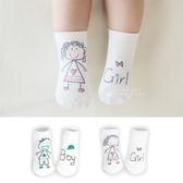男孩女孩不對稱止滑襪 童襪 棉襪 造型襪 防滑襪