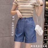 牛仔短褲女夏季新款大碼胖mm寬鬆韓版休閒高腰寬管天絲五分熱褲潮 創意家居生活館