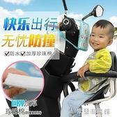 電動車兒童寶寶座椅前置座踏板車摩托車自行電瓶車寶寶安全坐FG123 快速出貨