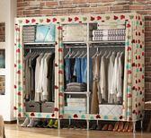 衣柜簡易布衣柜簡約現代經濟型鋼管加粗加固兒童組裝布藝鋼架衣櫥    伊芙莎YYS