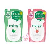 Kracie 娜艾菩 naive 沐浴乳 保濕桃葉/水潤蘆薈 補充包 380ml 二款供選 艾莉莎ELS