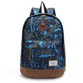 後背包 戶外帆布背包 學生書包 電腦肩背包 【非凡上品】X1270