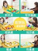 積木 積木桌3-6周歲1拼裝2大顆粒legao系列男女孩子益智玩具 莎拉嘿呦
