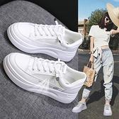 小白鞋女鞋夏季網面透氣板鞋百搭爆款2020年新款厚底增高運動白鞋 【ifashion·全店免運】
