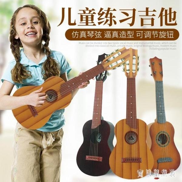 烏克麗麗 兒童吉他玩具仿真尤克里里 音樂玩具可彈奏早教樂器 CJ4947『寶貝兒童裝』