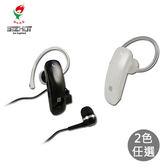 *下殺8折*【Seehot】BT4.0 NFC 雙待機單音/立體聲2合1藍牙耳機(SBS-803)