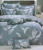 HO KANG精梳棉雙人床包+雙人鋪棉兩用被套組 6858藍