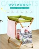 尿布台嬰兒護理台換尿布台撫觸台