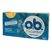 OB 歐碧 衛生棉條 普通型 16入/盒+愛康介護+
