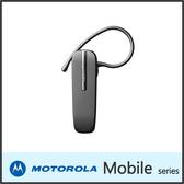 ▼JABRA BT2046 耳掛式 藍芽耳機/一對二 雙待/先創公司貨/Bluetooth/MOTOROLA/MIX XT550/XT615