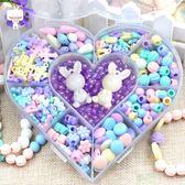 串珠子益智玩具手工串珠兒童女童手鍊女孩生日禮物 交換禮物