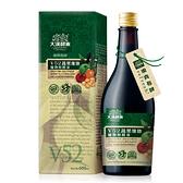 大漢酵素 V52蔬果維他植物醱酵液(600ml/瓶)x1
