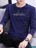 男士長袖T恤潮流男裝體?純棉寬鬆秋季上衣服打秋衣底衫短袖