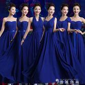 夏新款伴娘團禮服長款修身伴娘服姐妹裙結婚藍色晚禮服演出服 薔薇時尚