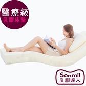 【sonmil乳膠床墊】醫療級 10公分 單人床墊3尺 3M吸濕排汗型_取代獨立筒床墊彈簧床墊宿舍床墊