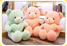 【130公分】暖心陪伴熊娃娃 泰迪熊玩偶 大熊 聖誕節交換禮物 生日禮物 兒童節禮物 情人節告白