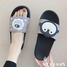 拖鞋拖鞋女外穿可愛ins情侶網紅拖居家家用四季通用韓版潮流室內百搭 熱賣單品