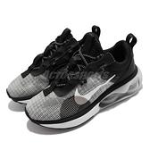 Nike Wmns Air Max 2021 休閒鞋 黑 灰 大氣墊 女鞋 再生材質 環保【ACS】 DA1923-001